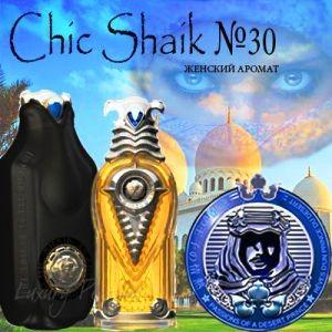 Shaik - Chic Shaik No 30