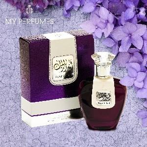 Arabiyat - Asrar Al Lail