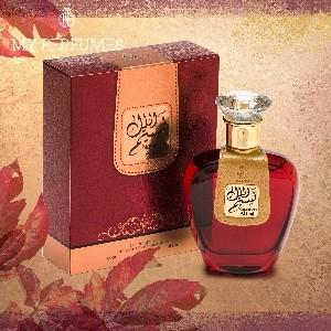 Arabiyat - Naseem Al Lail