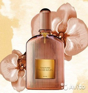 Tom Ford - Orchid Soleil