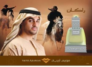 Swiss Arabian - Rakaan